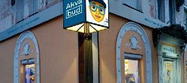 АкваБуд Центр
